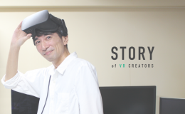 "【STORY × Voxcell Design】「自由な発想で、VRを使った""感動""と""便利""を届ける」"